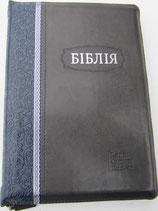 Библия на украинском языке