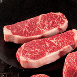 Wagyu sirloin steak 227g