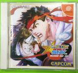 Juego Capcom Vs SNK de Dreamcast. Versión Japonesa.