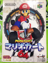 Juego Mario Kart 64 para Nintendo 64. Versión Japonesa. Juego + Caja