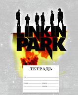Тетрадь Linkin Park 2