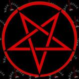 Наклейка Pentagram 3