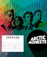 Тетрадь Arctic Monkeys 2