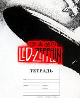 Тетрадь Led Zeppelin
