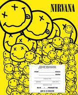 Дневник Nirvana 2