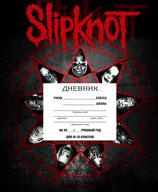 Дневник Slipknot 1