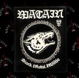 Нашивка Watain