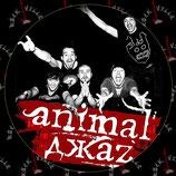 Наклейка Animal Джаz