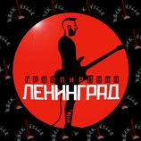 Значок Ленинград 1
