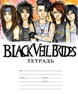 Тетрадь Black Veil Brides white