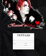 Тетрадь Gerard Way 1