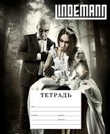 Тетрадь Lindemann