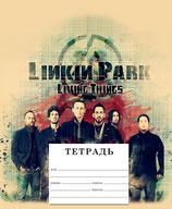 Тетрадь Linkin Park 1