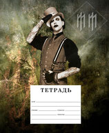 Тетрадь Marilyn Manson
