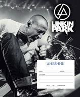 Дневник Linkin Park