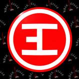 Значок Eskimo Callboy 8