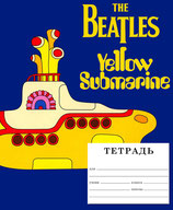 "Тетрадь Beatles ""Yellow Submarine"""