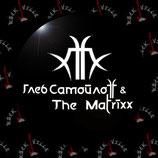 Значок Глеб Самойлоff & The Matrixx 4