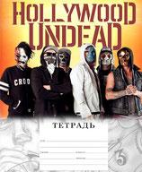 Тетрадь Hollywood Undead 1