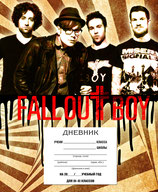 Дневник Fall Out Boy