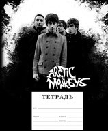 Тетрадь Arctic Monkeys 1