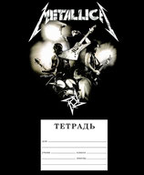 Тетрадь Metallica