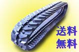 コマツ    PC50FR-2 ゴムクローラ 400*75.5*74