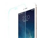 Zusatzoption: Displayschutz Glasfolie inkl. Montage für iPhone 7 Plus