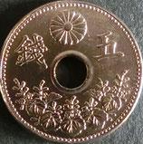5銭白銅貨 大正7年