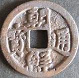 朝鮮通寶(長字) 西暦1427年