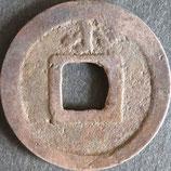 狹穿背小(小梅村) 西暦1737年
