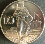 チェコスロバキア銀貨 西暦1954年