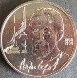 ロシア記念貨 西暦1990年