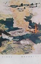 ハワイ真珠湾攻撃