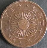 稲1銭青銅貨  明治32年
