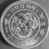 竜50銭銀貨 明治31年上切