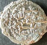 サヨサン朝 ペルミア 西暦589年
