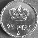 スペイン銀貨 西暦1982年