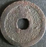 背 長 (長崎)  西暦1767年
