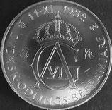 グスタフ6世アドルフノルウェー銀貨 西暦1952年