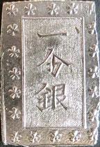 安政一分銀(ス山両横点X銀)