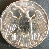 カタール銀貨