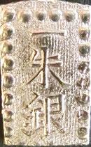 安政一朱銀(L字横・縦長)Pm