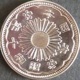 小型50銭銀貨 昭和10年