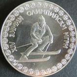 ブルガリア銀貨 西暦1984年