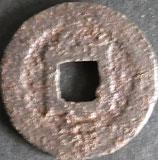 背久二(常陸太田) 西暦1774年