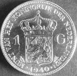 オランダ銀貨 西暦1940年