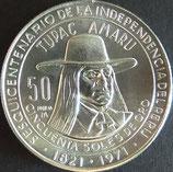 ペルー銀貨 西暦1971年