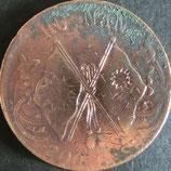 大型中華民国 当制二百文銅元