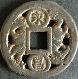 永昌画南洋銭